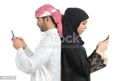 istock Arab couple addicted to smart phone 464400797