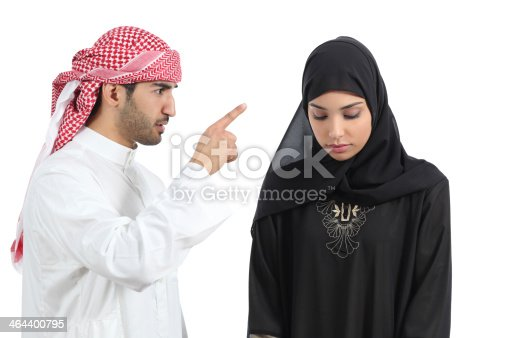 istock Arab couple with a man arguing to his wife 464400795