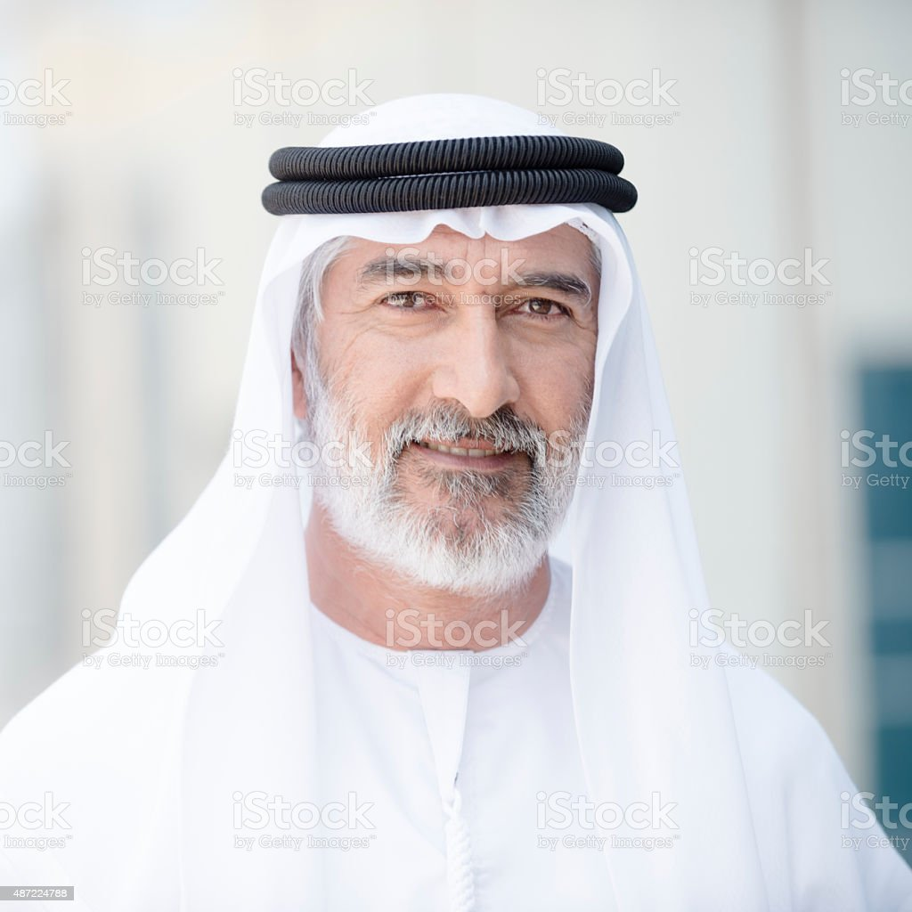 Arab man portrait stock photo
