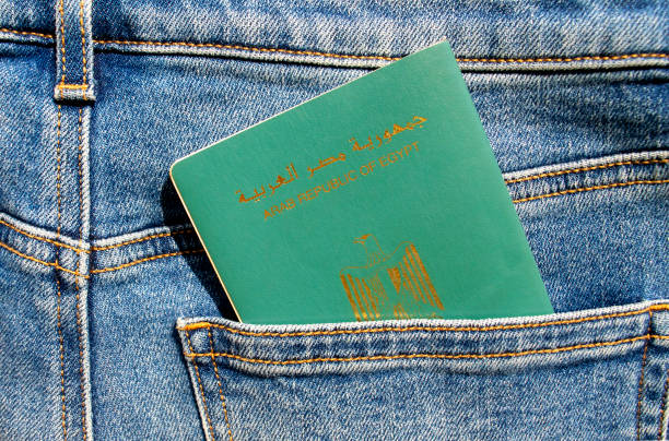 Arab Republic of Egypt passport close up in a blue jeans back pocket stock photo