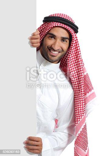 istock Arab saudi promoter man holding a blank sign 526093183