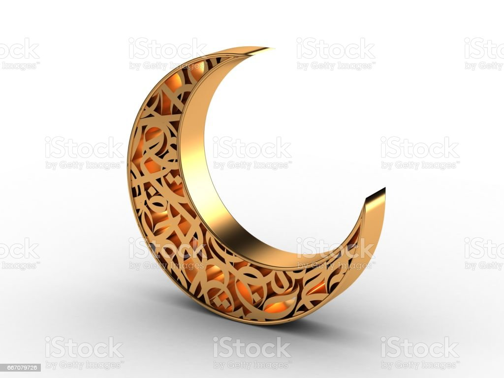 Arabesque Moon stock photo