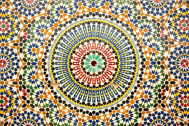 Arabesque stock photo