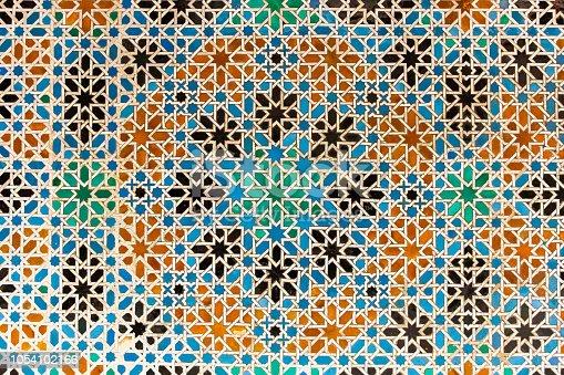 Geometric islamic / muslim / arabic patterns in great close-up detail, from Granada, Spain.