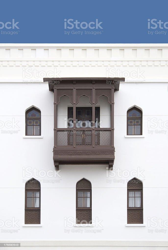 Arabian Architecture royalty-free stock photo