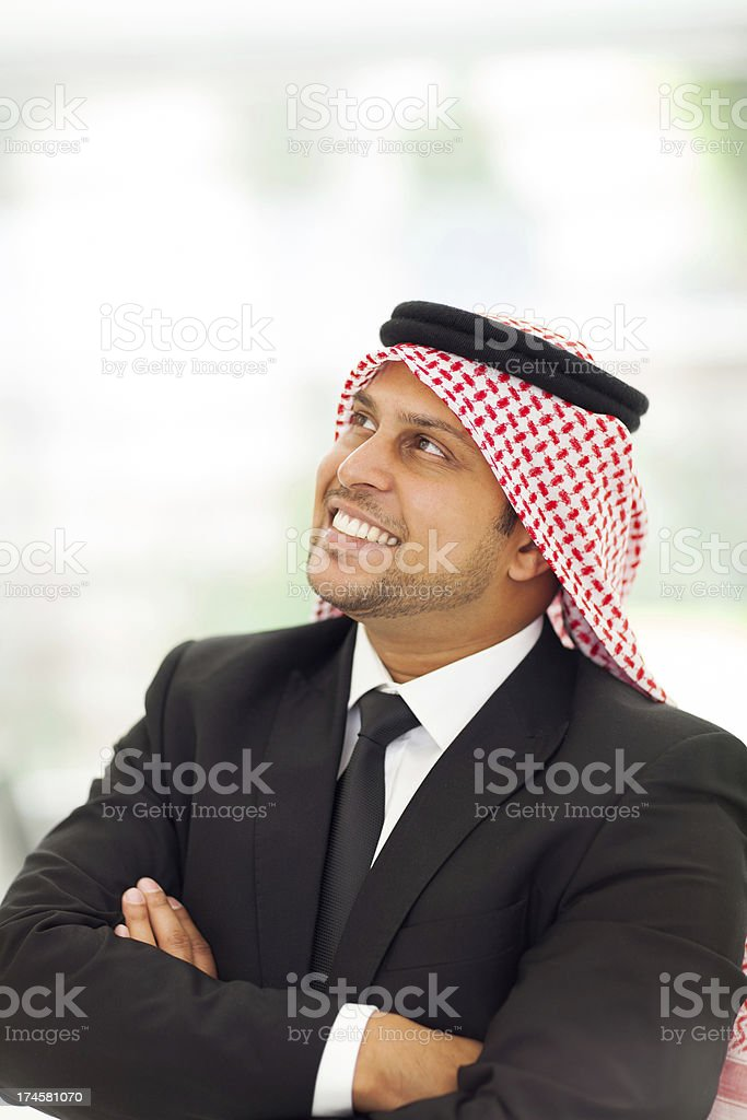 Arabian Businessman Daydreaming Stock Photo Download Image