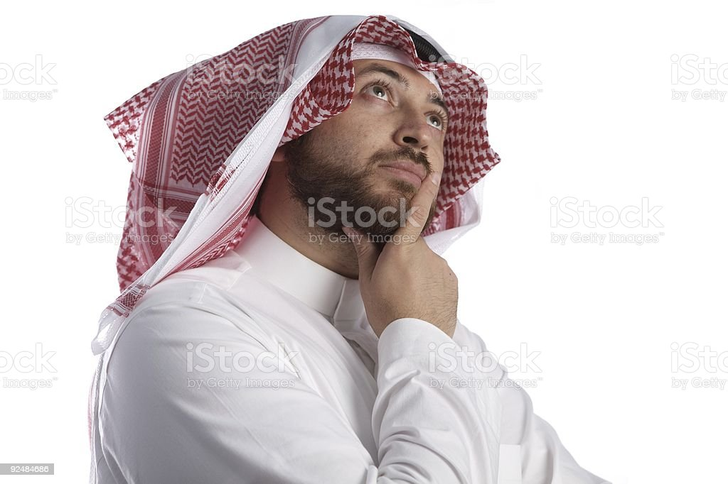 Arabian businessman thinking royalty-free stock photo