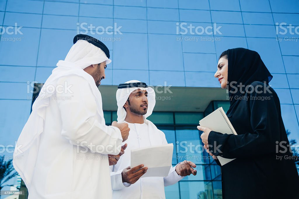 Arabian Businessmen Outdoors stock photo