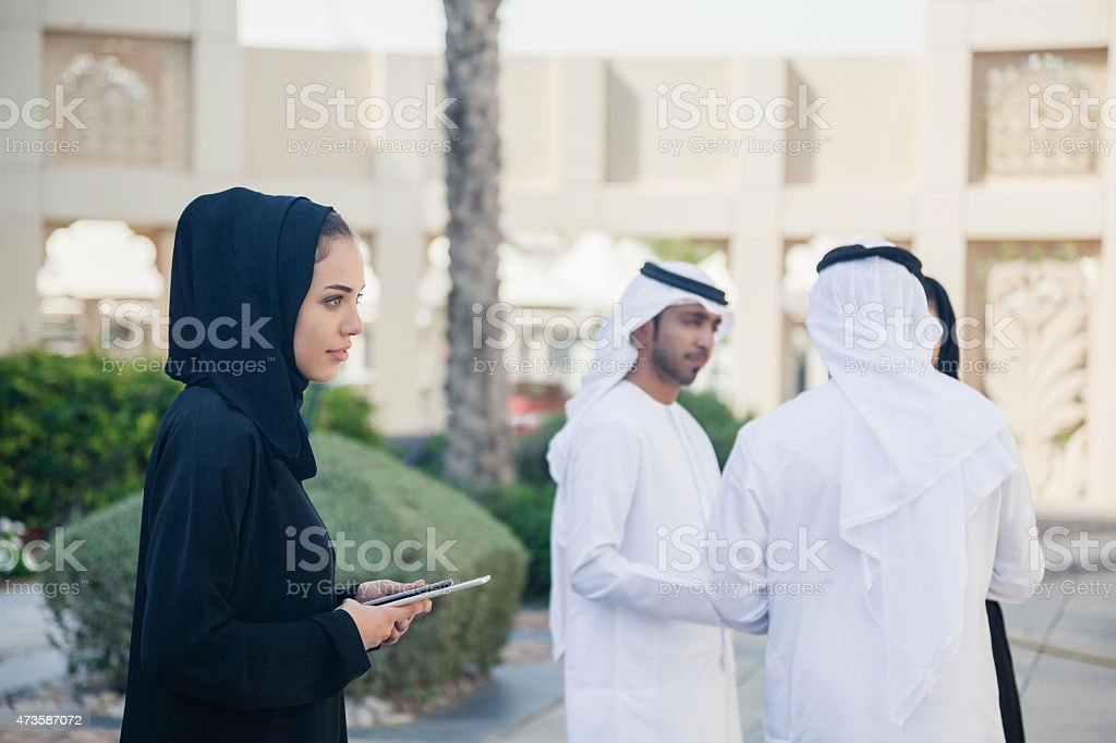 Arabian Businesspersons Outdoors stock photo