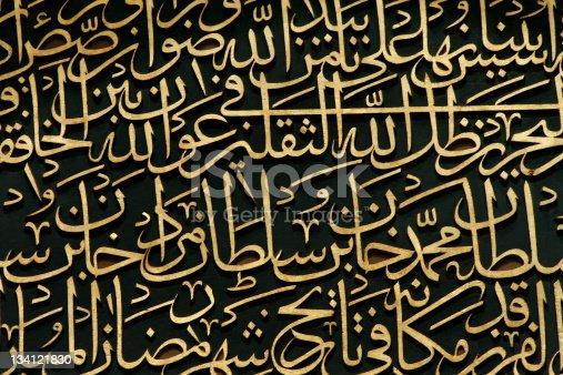 istock Arabian calligraphy 134121830