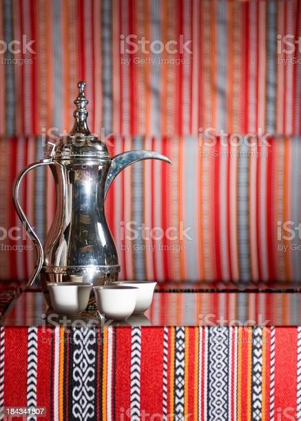Arabian coffee