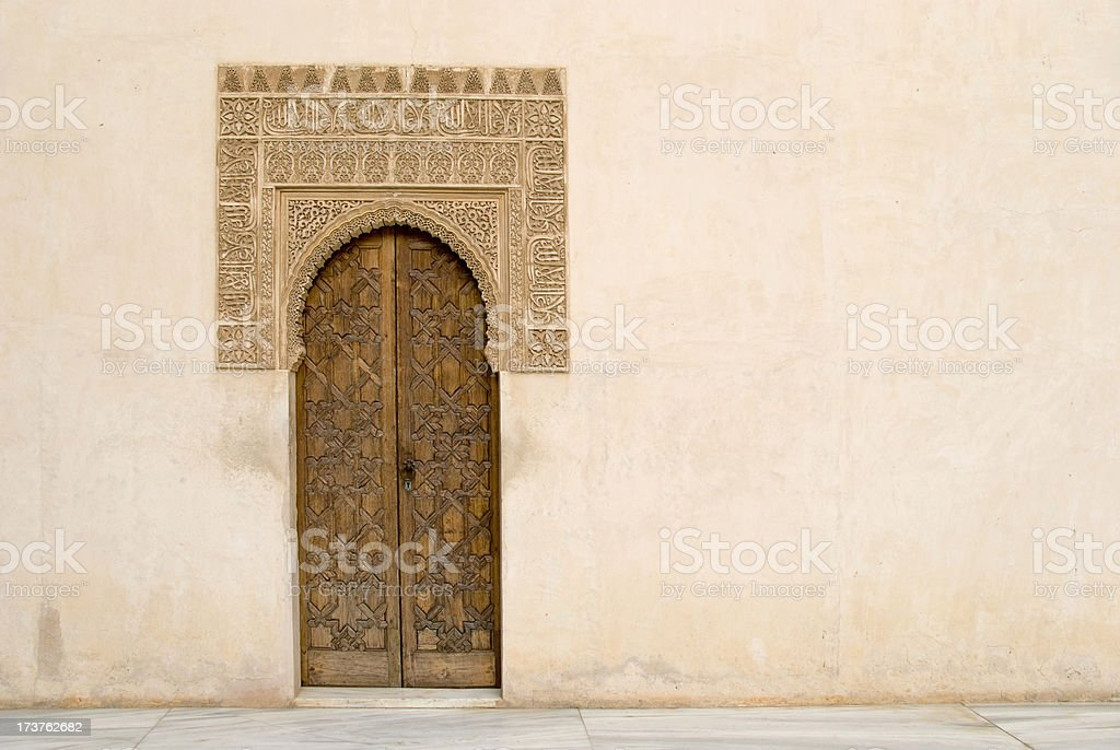 Arabian entrance royalty-free stock photo