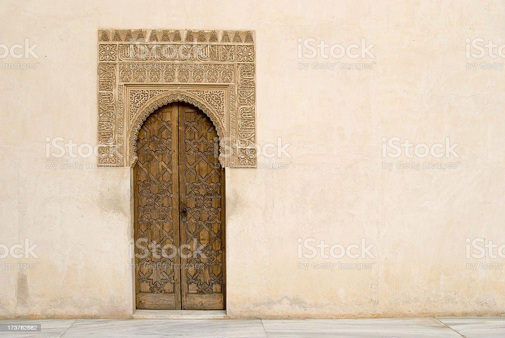Arabian entrance stock photo