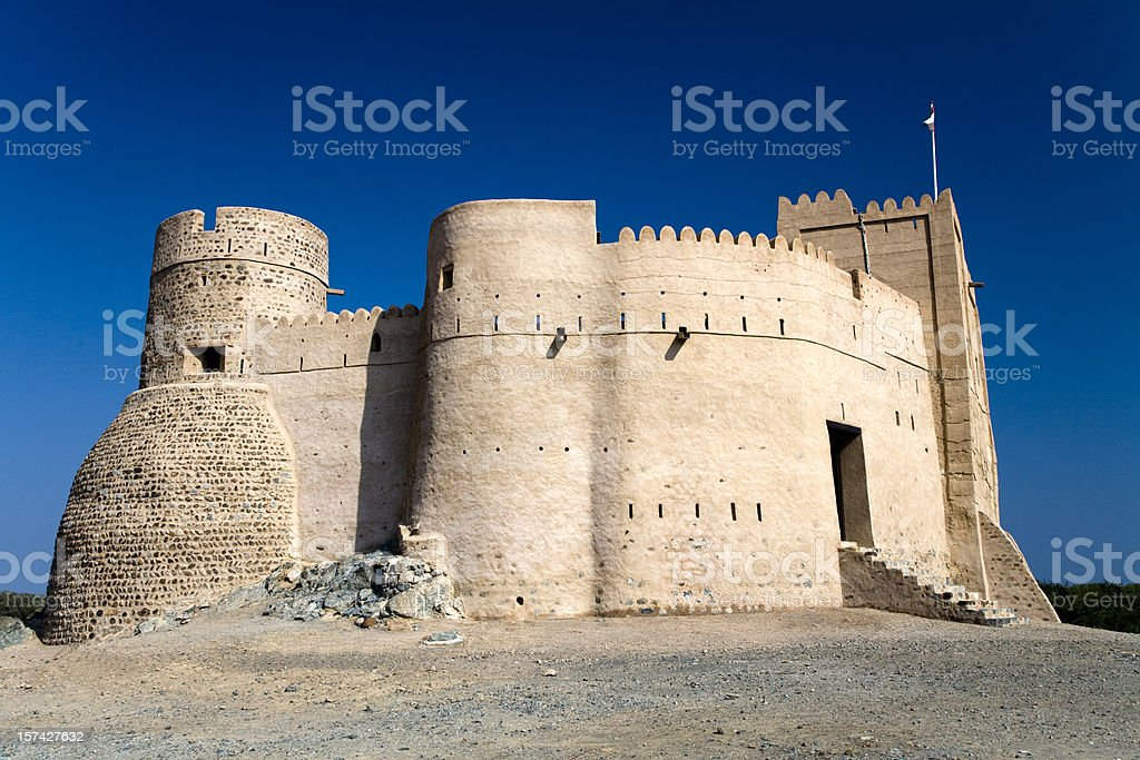 Arabian Fortress United Arab Emirates royalty-free stock photo