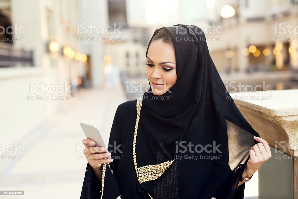 Arabian woman. stock photo