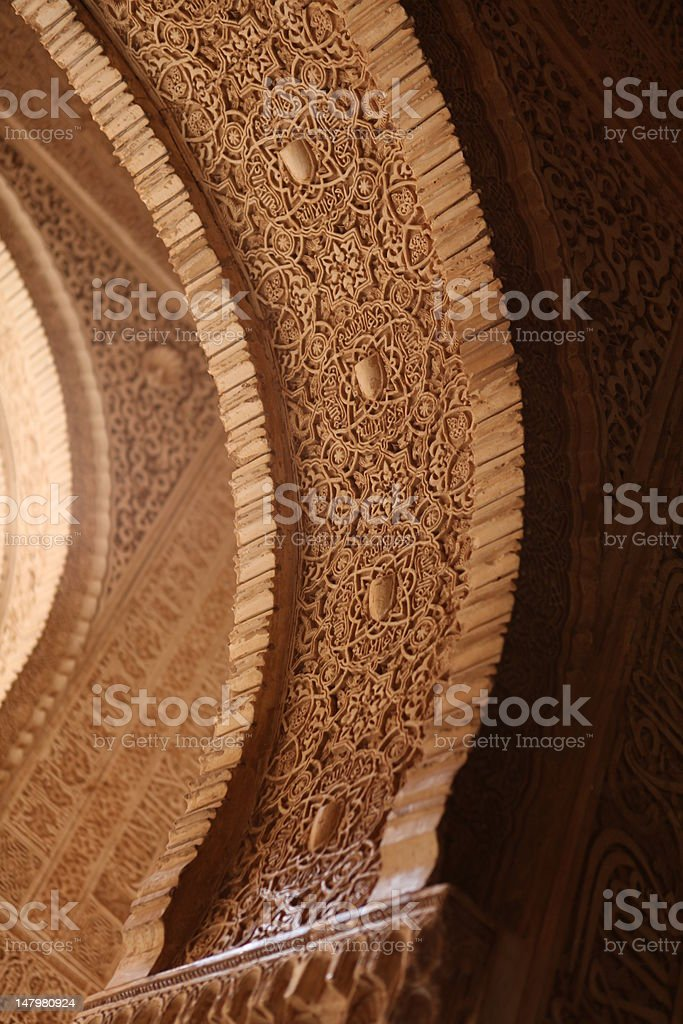 Arabic arc stock photo