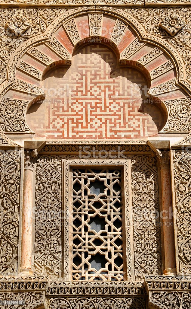 Arabic architecture royalty-free stock photo