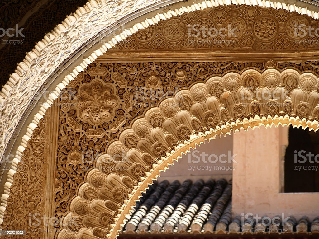 Arabic arcs in the Alhambra, Granada stock photo
