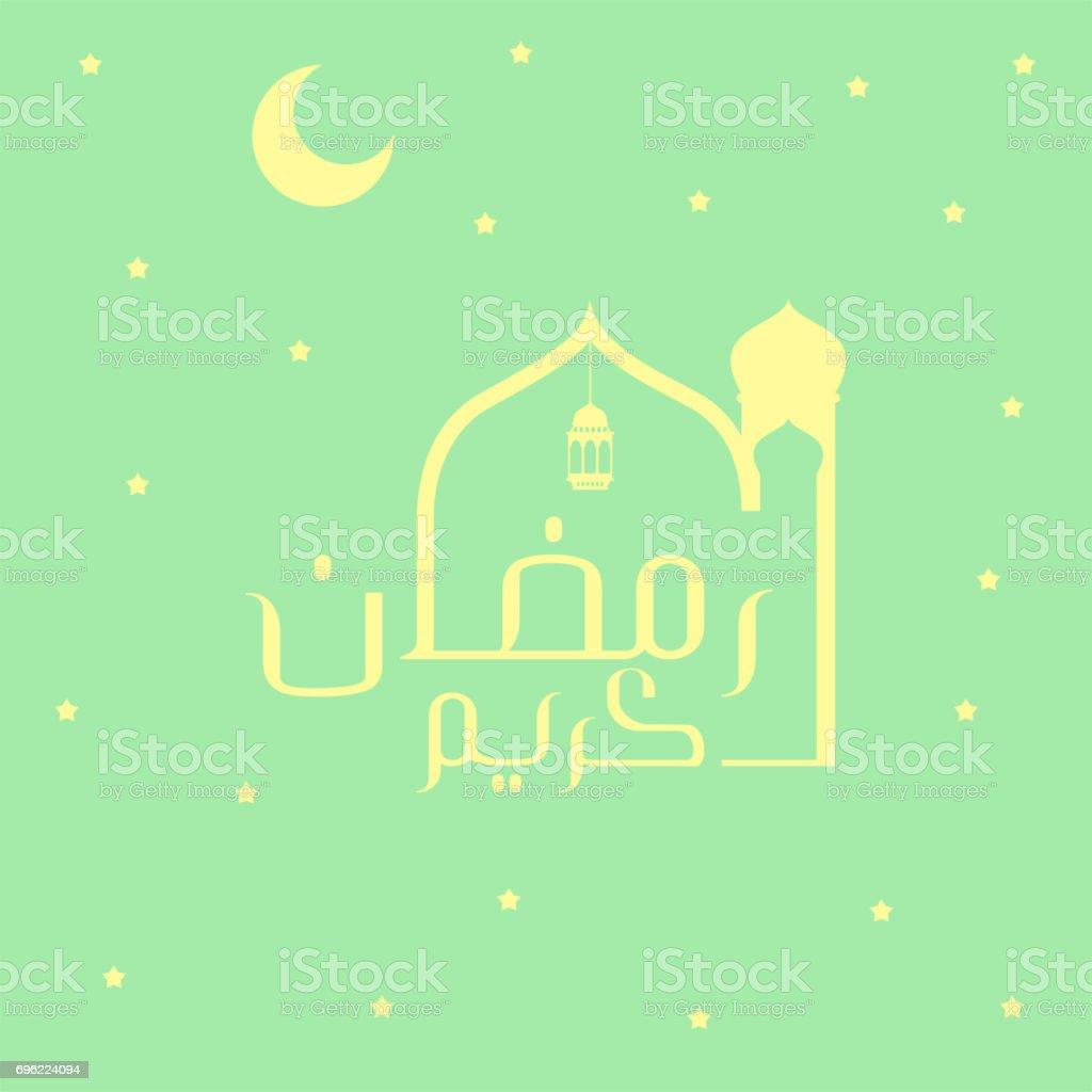 Arabische Kalligraphie Design Brief Für Ramadan Kareem Mit Moschee