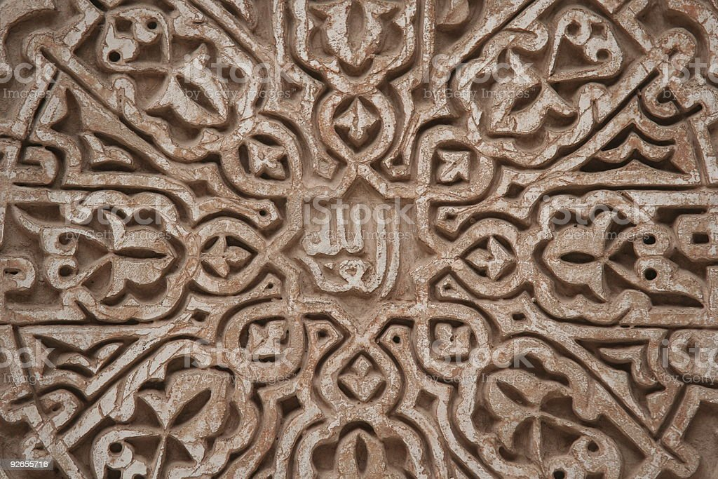 Arabic carved wall royalty-free stock photo