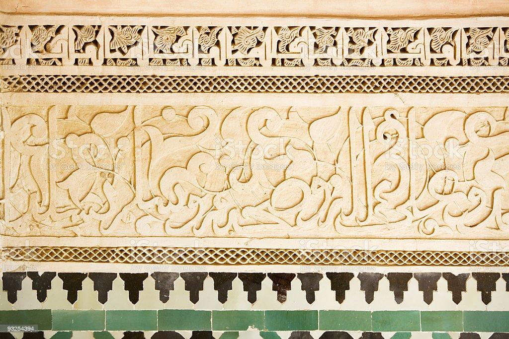 arabic ceramic tiles royalty-free stock photo