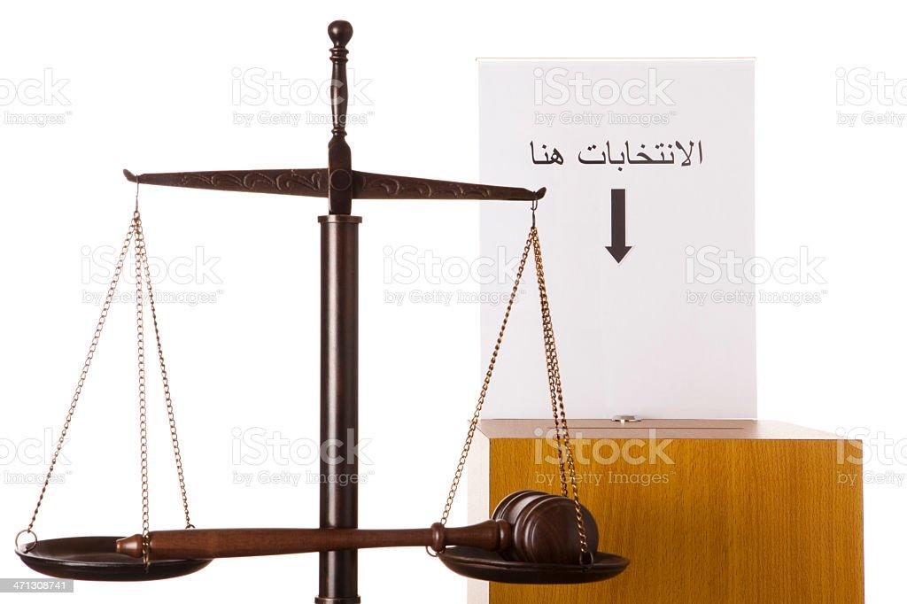 Arabic democracy royalty-free stock photo