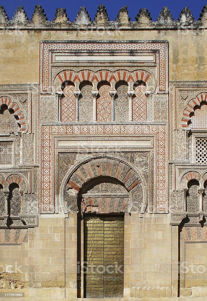 Arabic door in Spain royalty-free stock photo