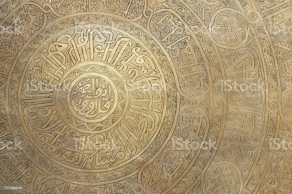 Islamic art on plate in Cairo, Egypt stock photo