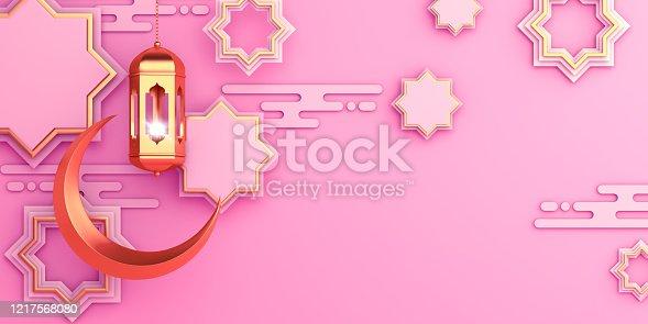 1142530010 istock photo Arabic geometric star ornament, lantern, crescent on pink background. Design creative concept of islamic celebration day ramadan kareem or eid al fitr adha, copy space text area, 3D illustration. 1217568080