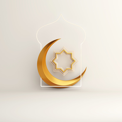 istock Arabic geometric star ornament, window, crescent on white background. Design creative concept of islamic celebration day ramadan kareem or eid al fitr adha, copy space text area, 3D illustration. 1216710677