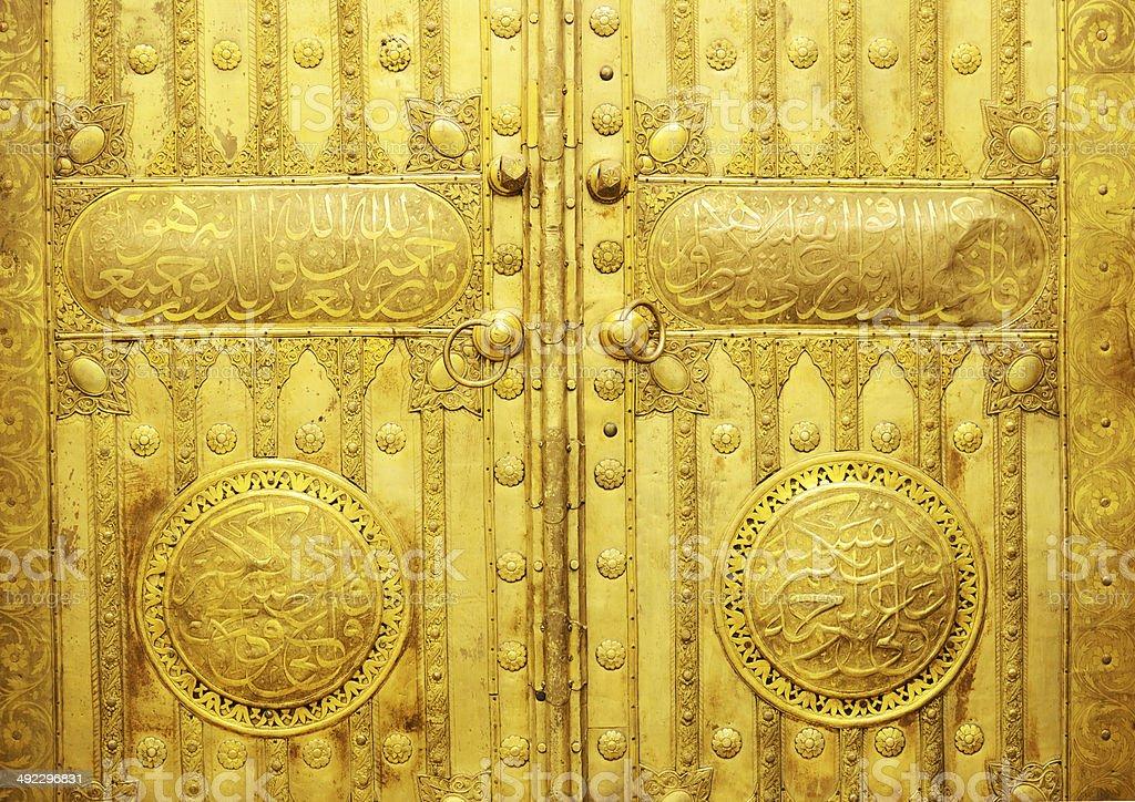 Arabic golden script stock photo