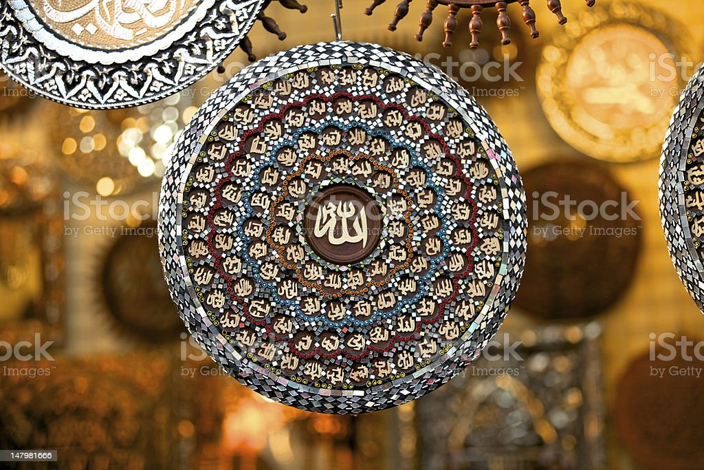 arabic handicraft royalty-free stock photo