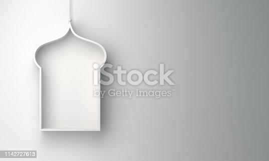 1130047135istockphoto Arabic hanging window shelf on white background. 1142727613