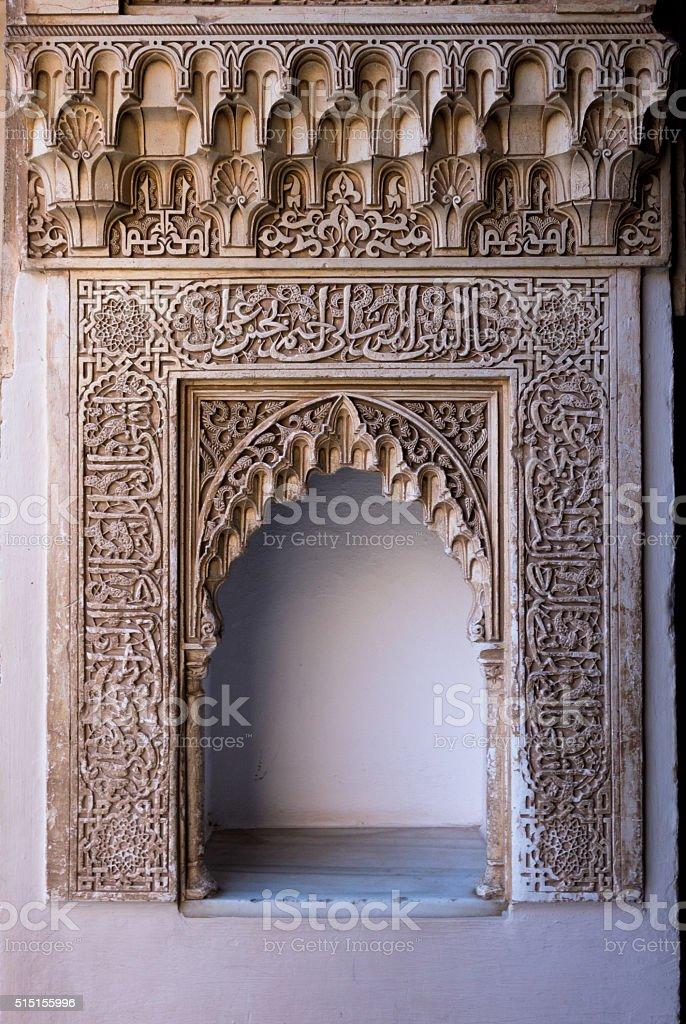 Arabic inscribed niche in Alhambra palace Granada stock photo