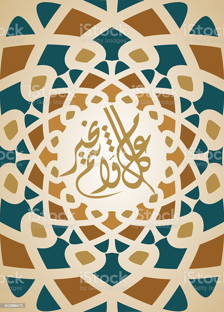 Arabic Islamic calligraphy of text Eid Mubarak decorated - Photo