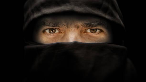 arabic male eyes portrait stock photo