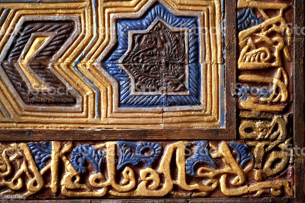 Arabic Moorish Designs royalty-free stock photo