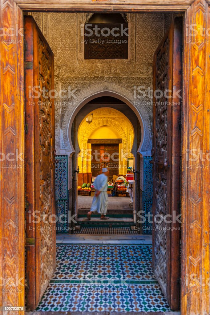 Arabic muslim man stock photo