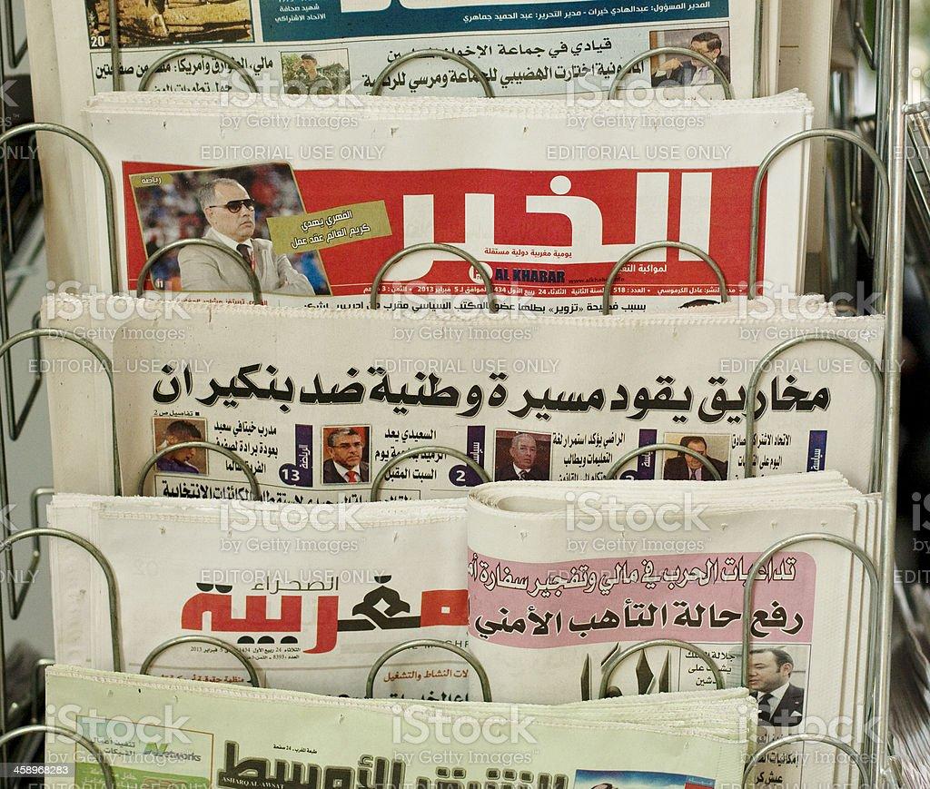 Arabic newspapers, Morocco stock photo