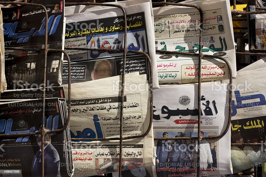 Arabic newspapers, Morocco stock photo