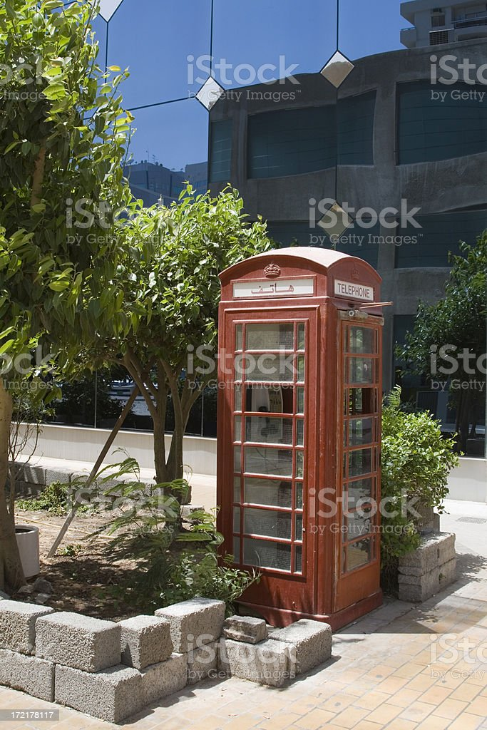 Arabic old telephone booth royalty-free stock photo