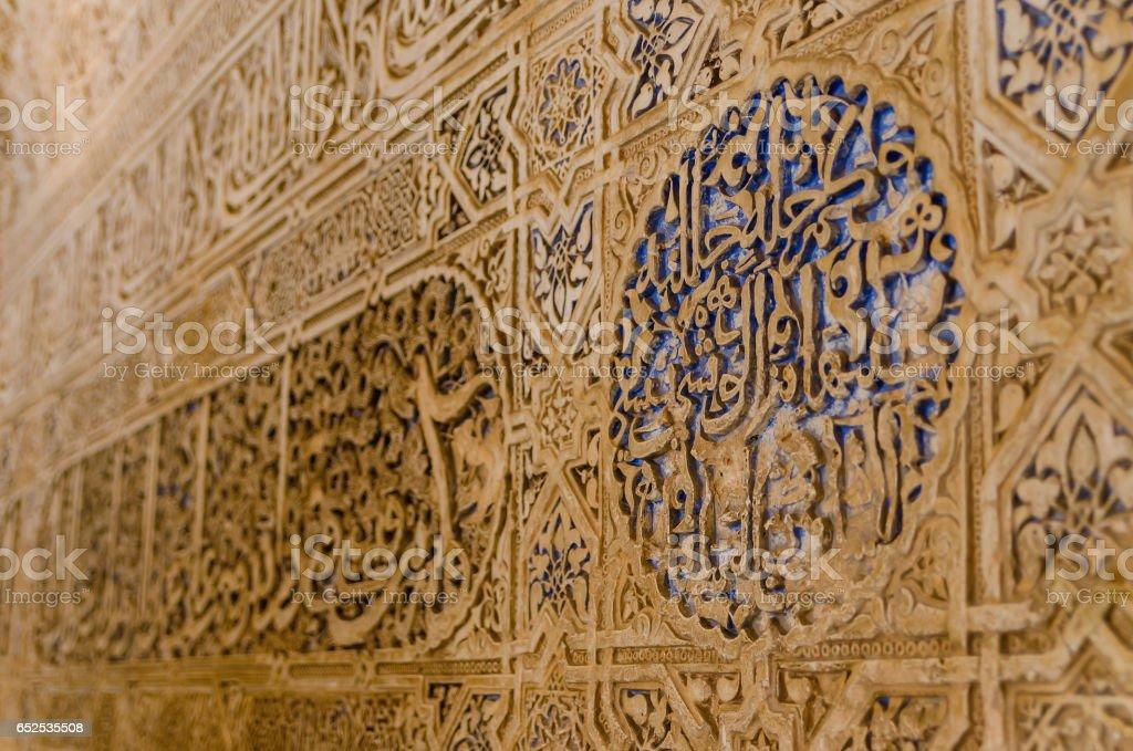 Arabische Ornamente – Foto
