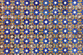 Painted tiles of Moorish influence from Southern Spain.