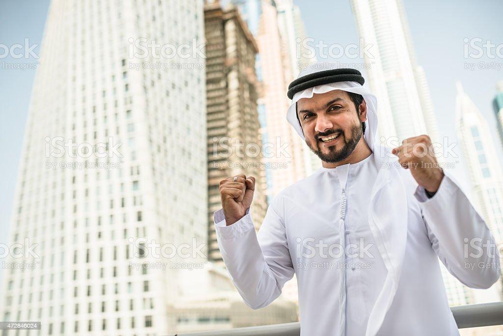 Árabe Sheik Retrato De La Sonriente En La Marina De Dubai - Stock ...