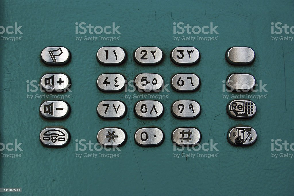 Arabic telephone royalty-free stock photo