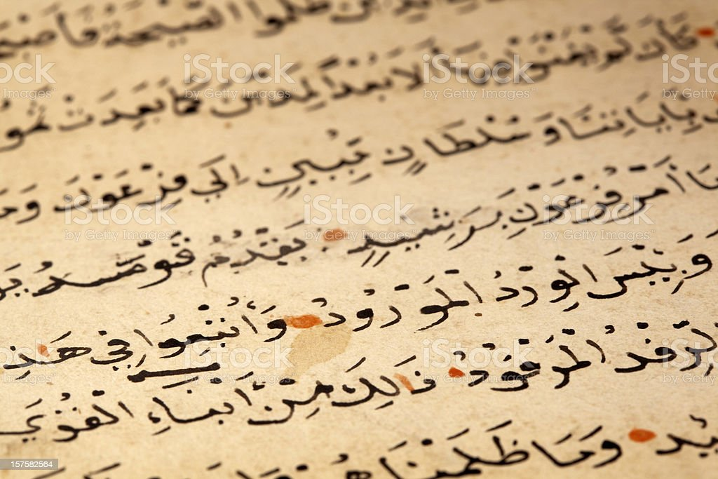 Arabic text stock photo