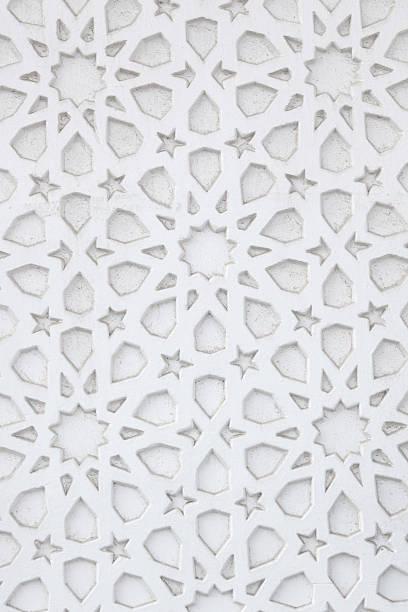 arabische wand muster - arabeske stock-fotos und bilder