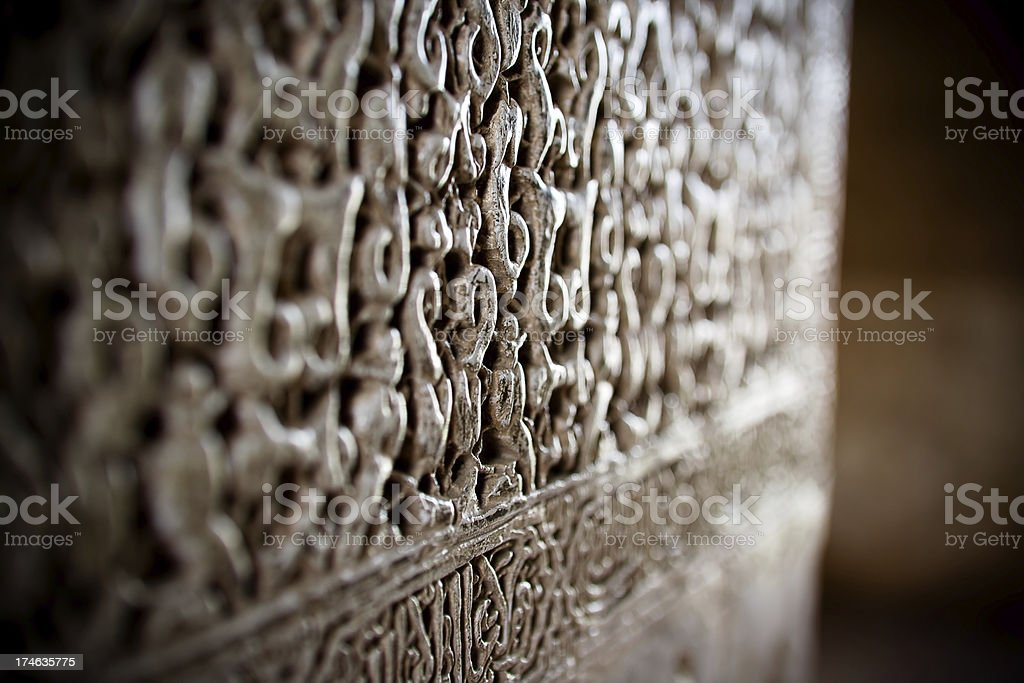Arabic Wall royalty-free stock photo