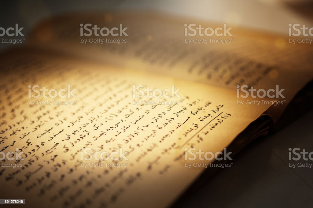 Arabic writings on the book. stock photo