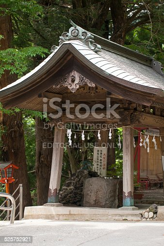 istock Arakura Sengen Shrine 525752921
